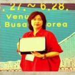 award-1-2013
